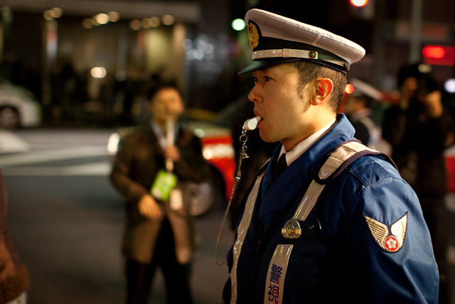 Meguro_Police_Station_12