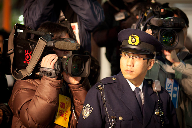 Meguro_Police_Station_3
