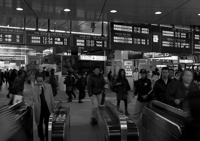 Shijuku_Station