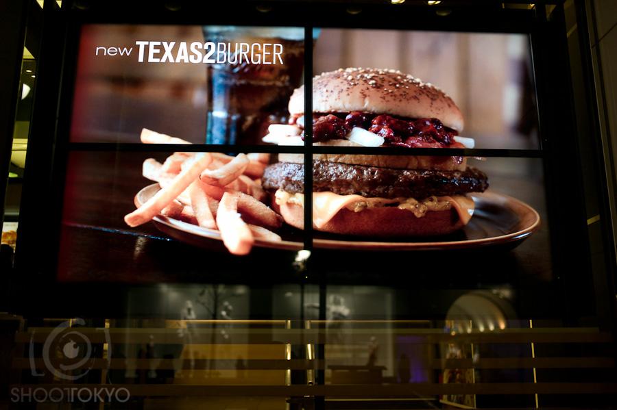Big_Texas_2
