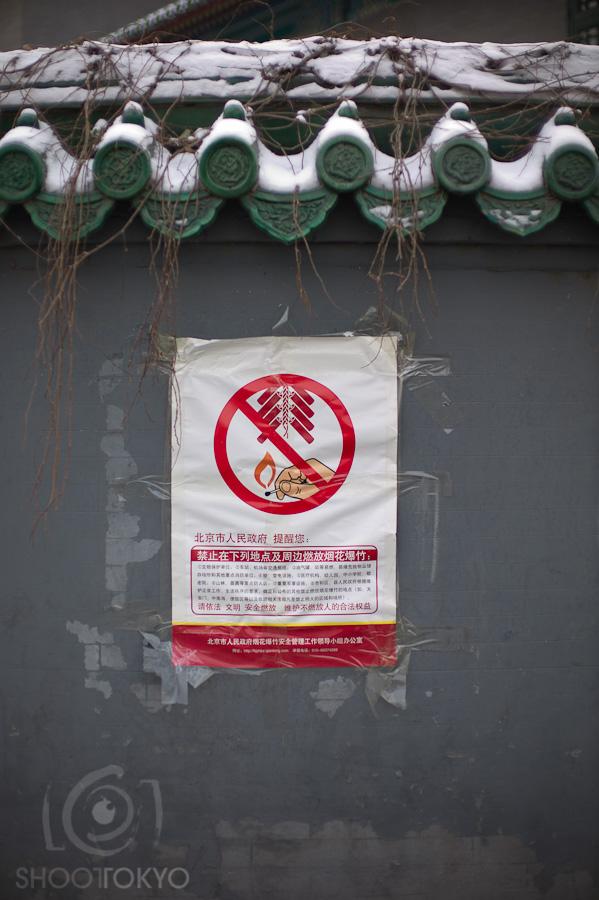 Beijing_6