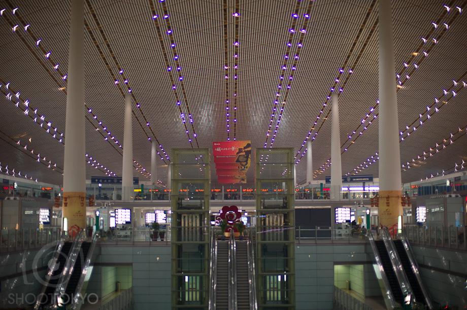 Beijing_Airport