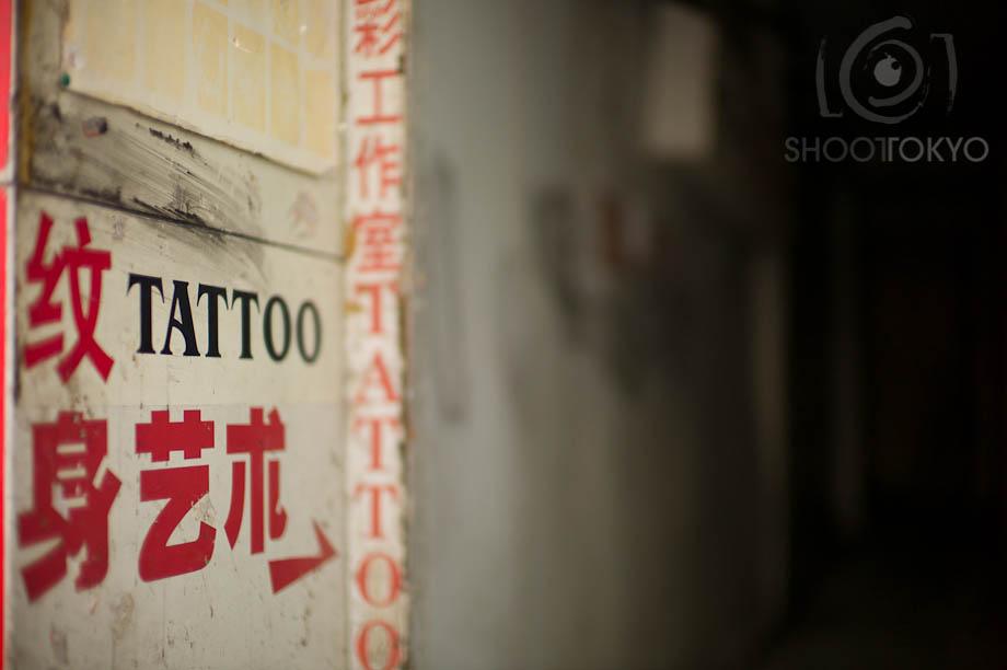Clean Tatttoos