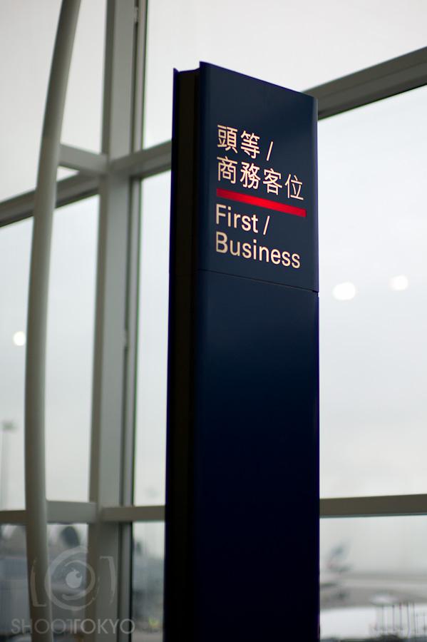 First_Class