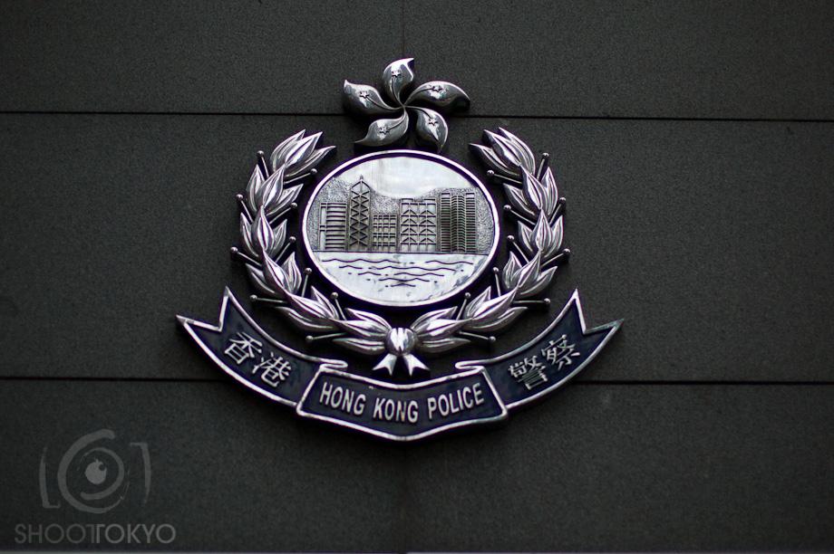 Hong_Kong_Police
