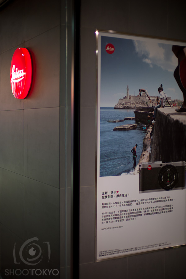 Leica_Hong_Kong_2