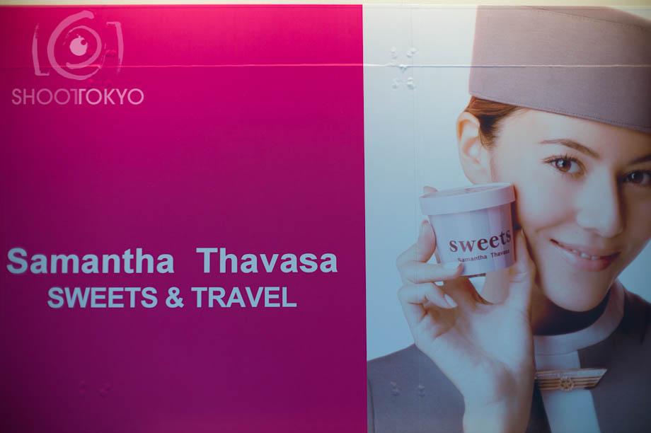 Samantha Thavasa