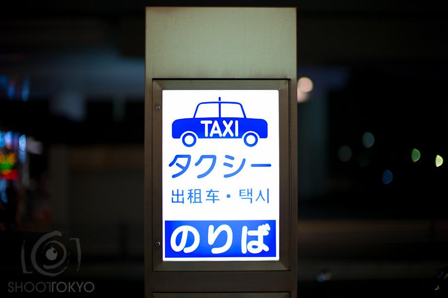Taxi_Boarding