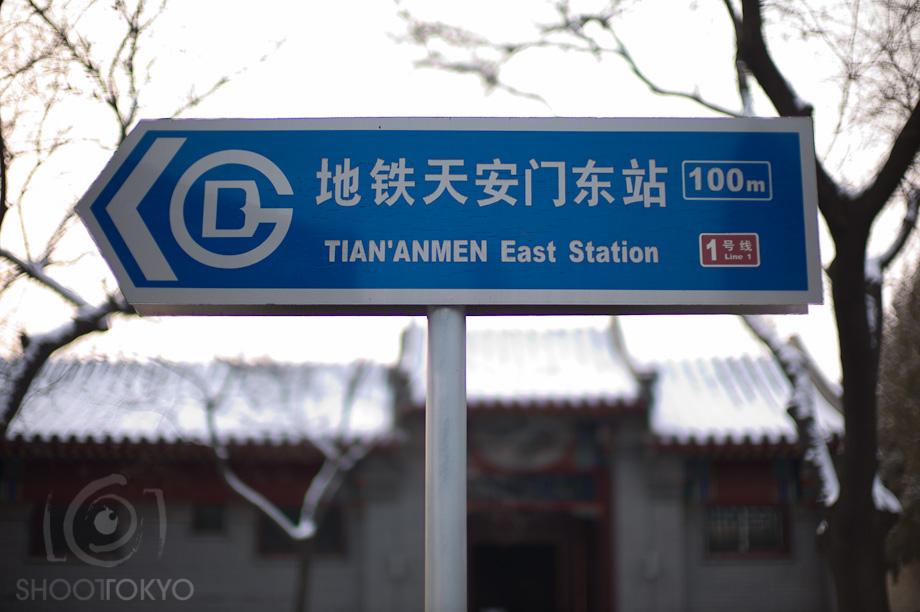 Tiananmen_1