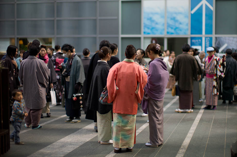 Kimono de Jack in Shiodome Tokyo Japan 1