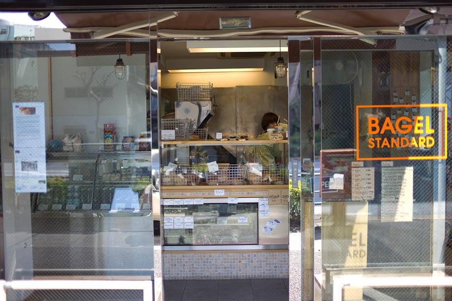 Bagel Standard in Nakameguro