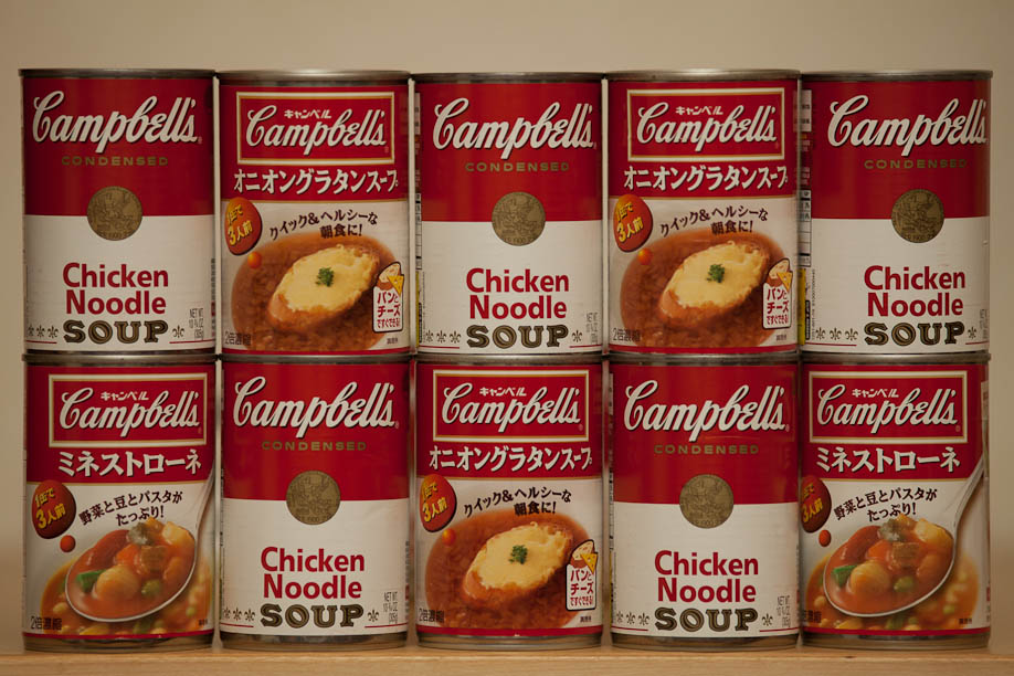 Campbells Soup with Japanese labels