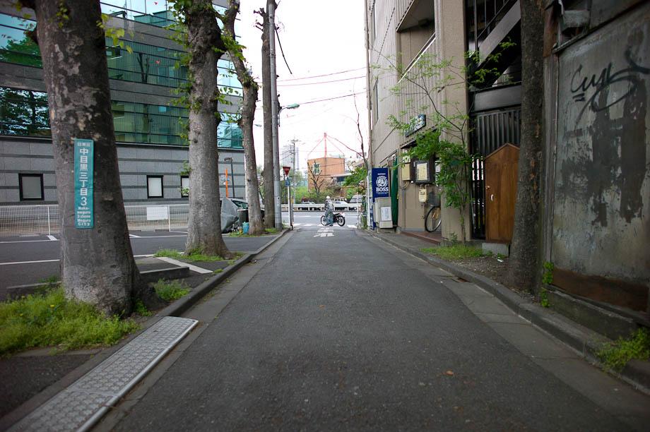 Leaving Nakameguro, Tokyo, Japan