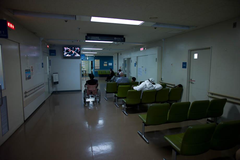Hiroo Hospital in Tokyo, Japan