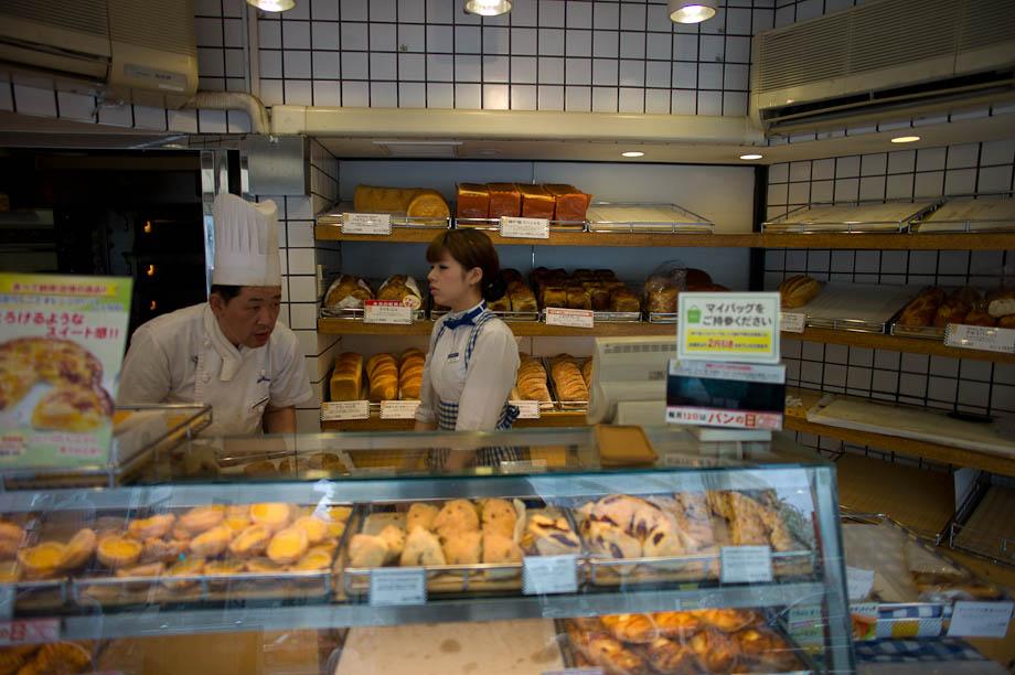Kobeya Kitchen in Hiroo, Tokyo, Japan