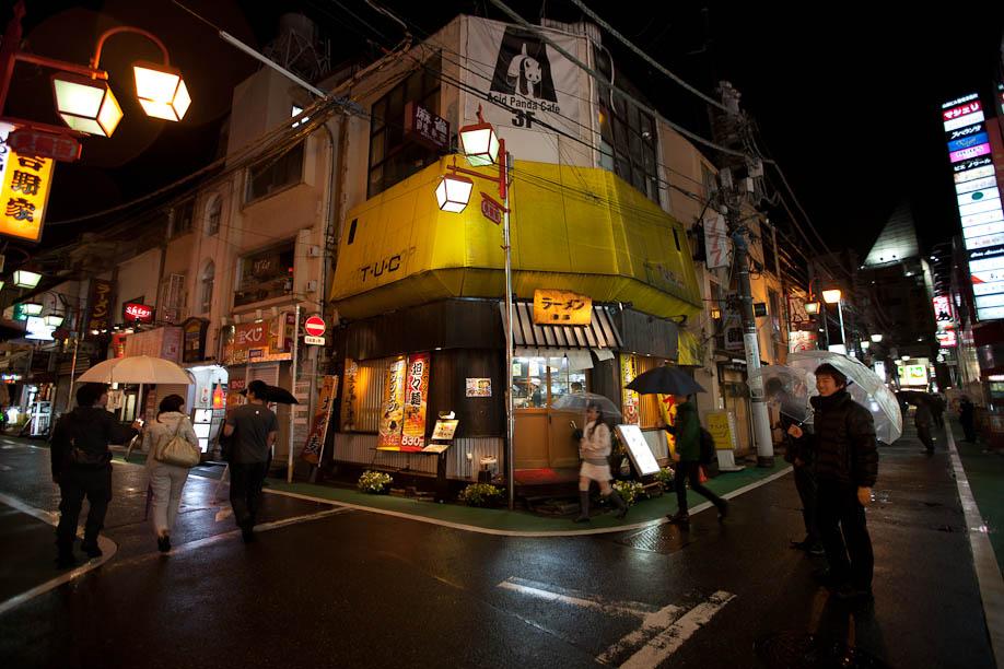 Jiyugaoka, Tokyo, Japan