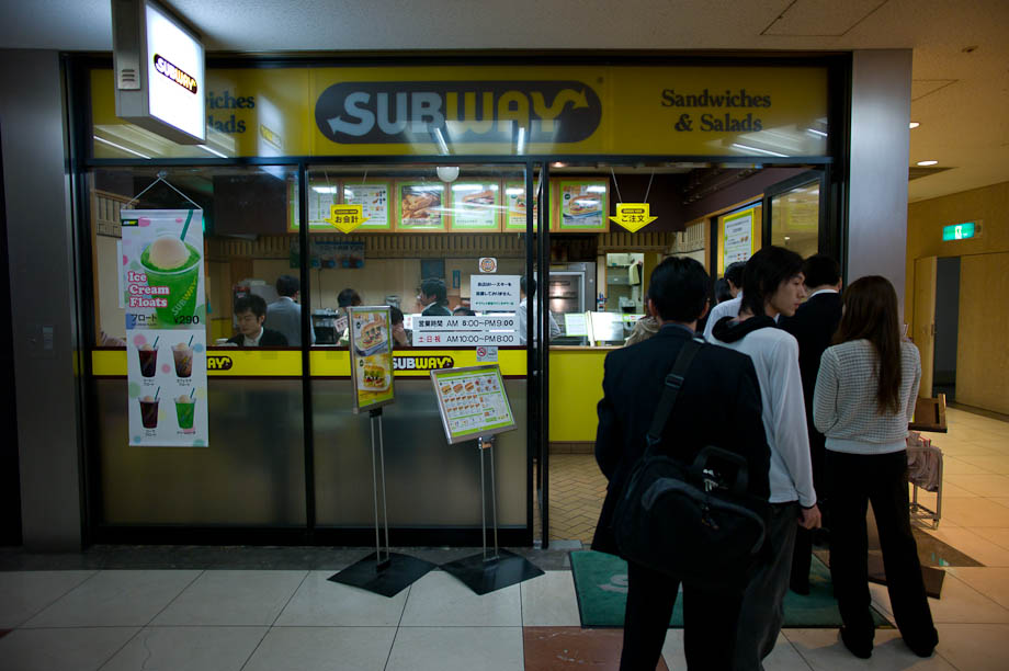 Subway Sandwiches in the basement of Shinjuku Maynds Tower in Tokyo, Japan