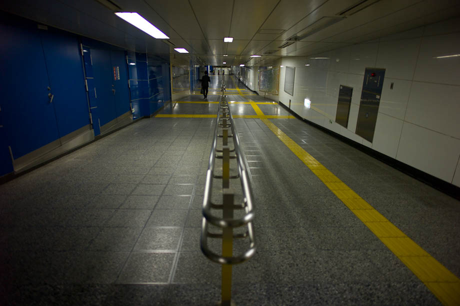 The subway in the basement of Shinjuku Maynds Tower in Tokyo, Japan