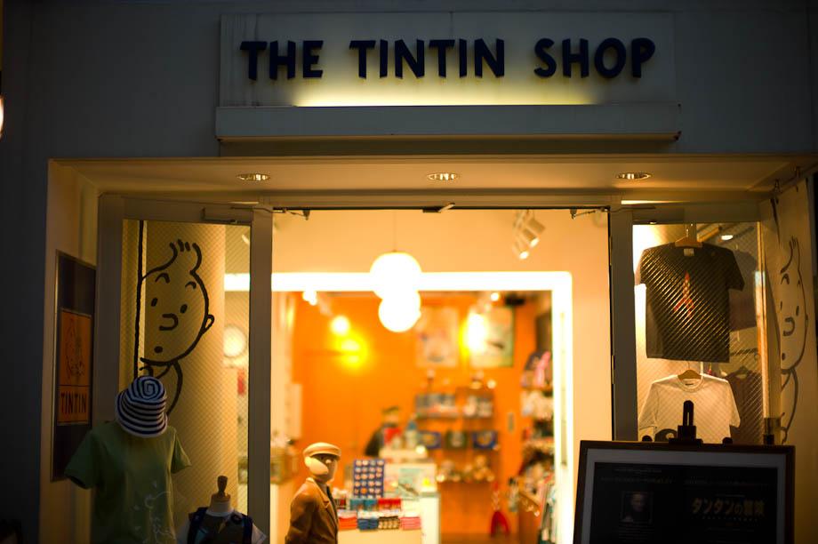 The Tintin Shop in Harajuku, Tokyo, Japan