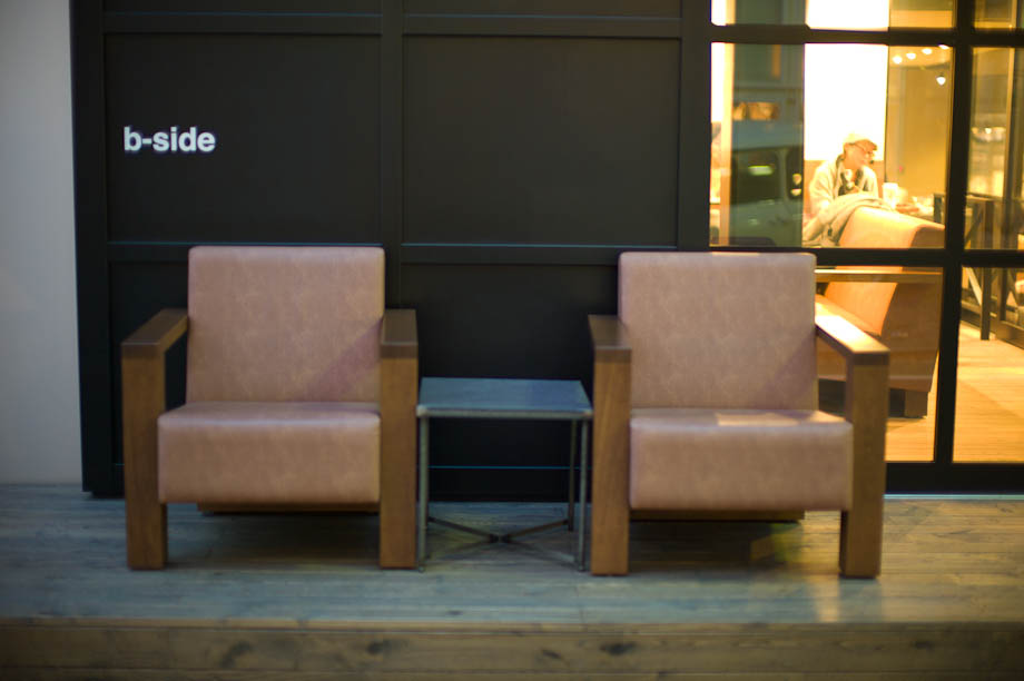 Seats outside Starbucks