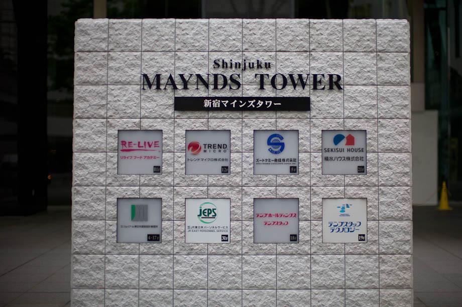 Shinjuku Maynds Tower