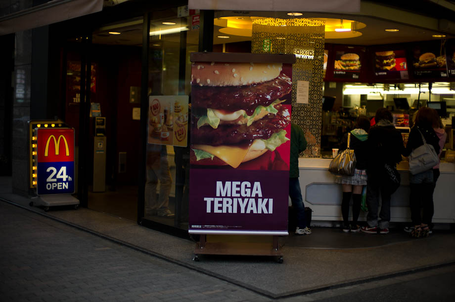 McDonald's Mega Teriyaki, Shinjuku, Tokyo, Japan