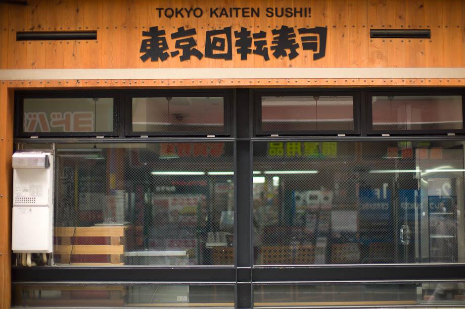 Tokyo Kaiten Sushi in Shinjuku,Tokyo, Japan