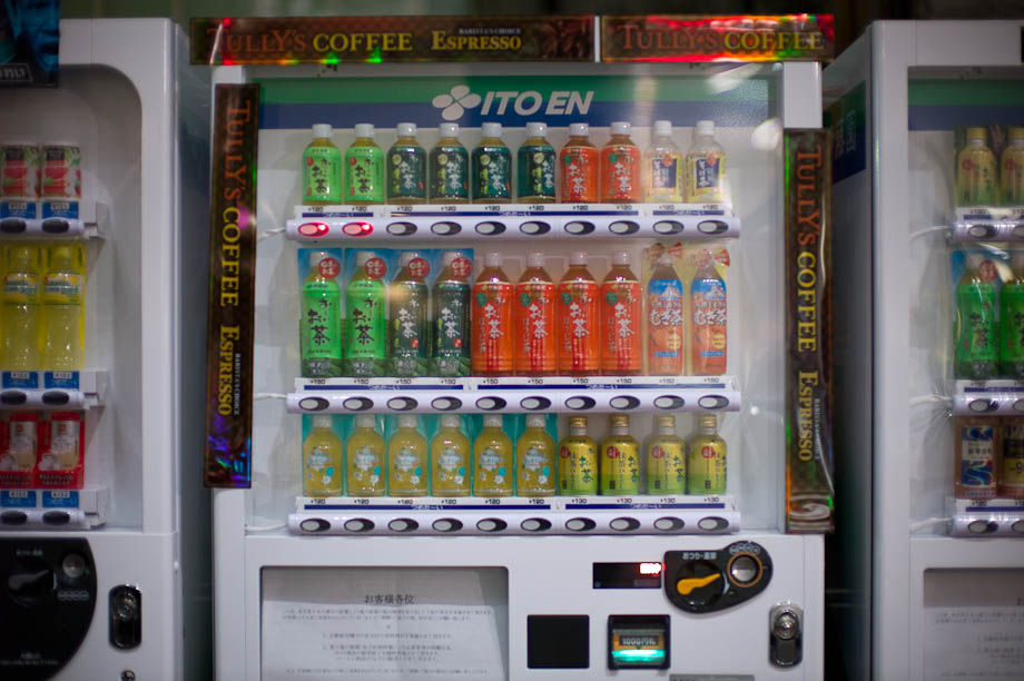 Vending Machine in Shibuya, Tokyo, Japan