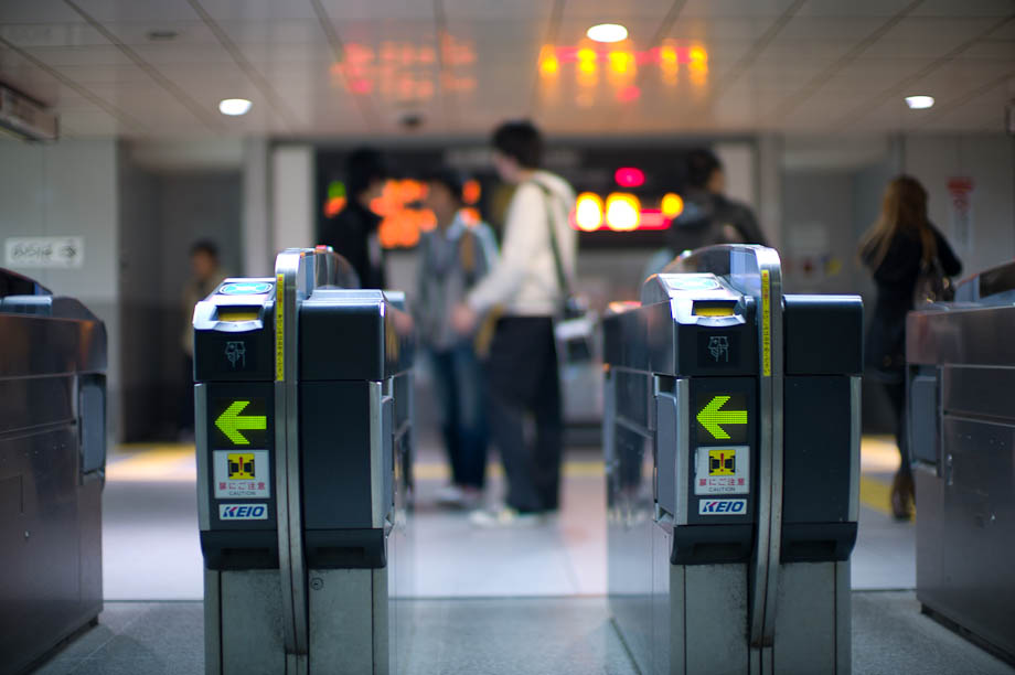 Subway, Shibuya, Tokyo, Japan