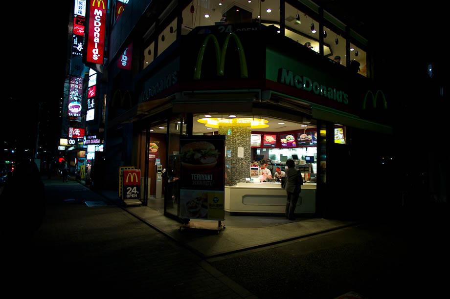 McDonalds in Shinjuku, Tokyo, Japan