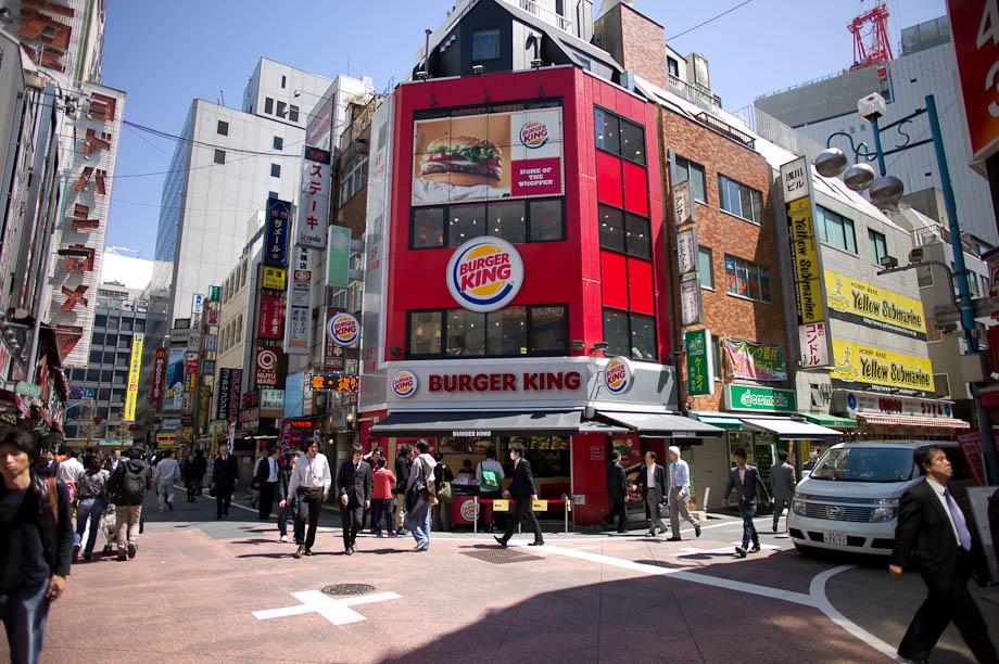Burger King in Shinjuku Tokyo, Japan