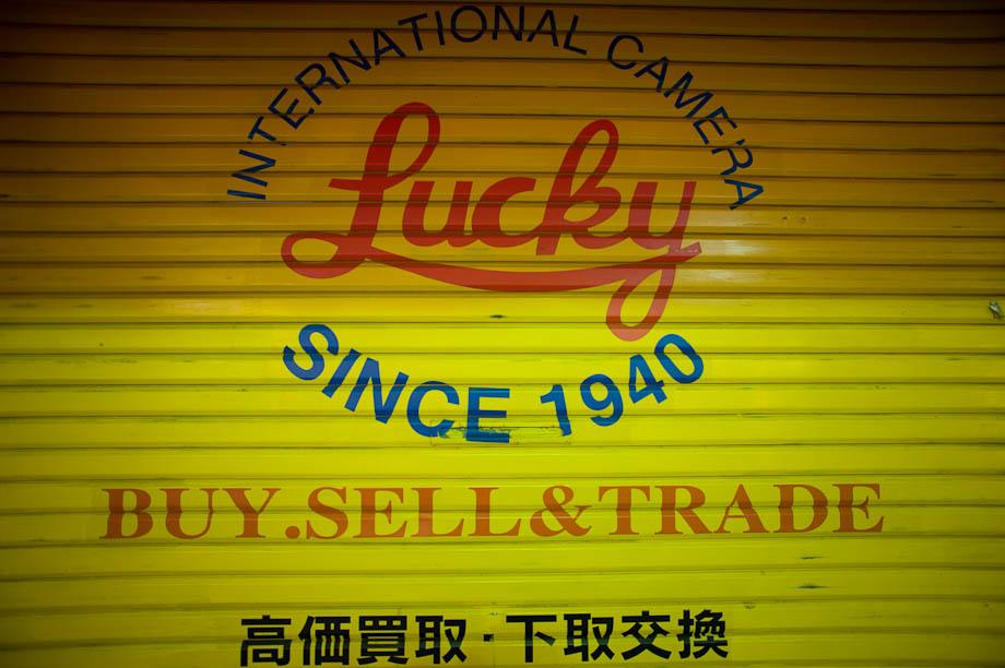 Lucky Camera in Shinjuku, Tokyo, Japan