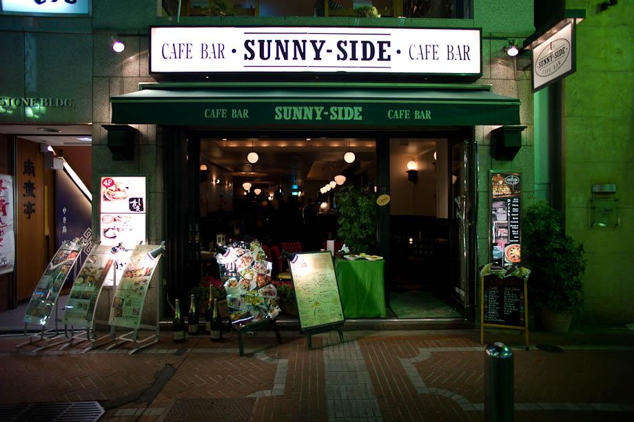 Sunny Side Cafe in Shinjuku, Tokyo, Japan