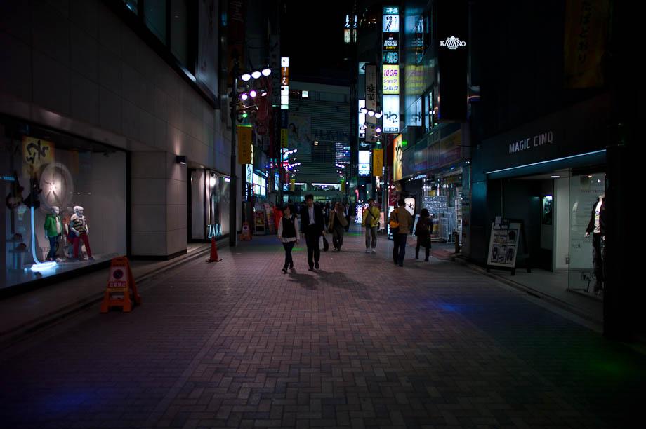 Alleys in Shinjuku, Tokyo, Japan