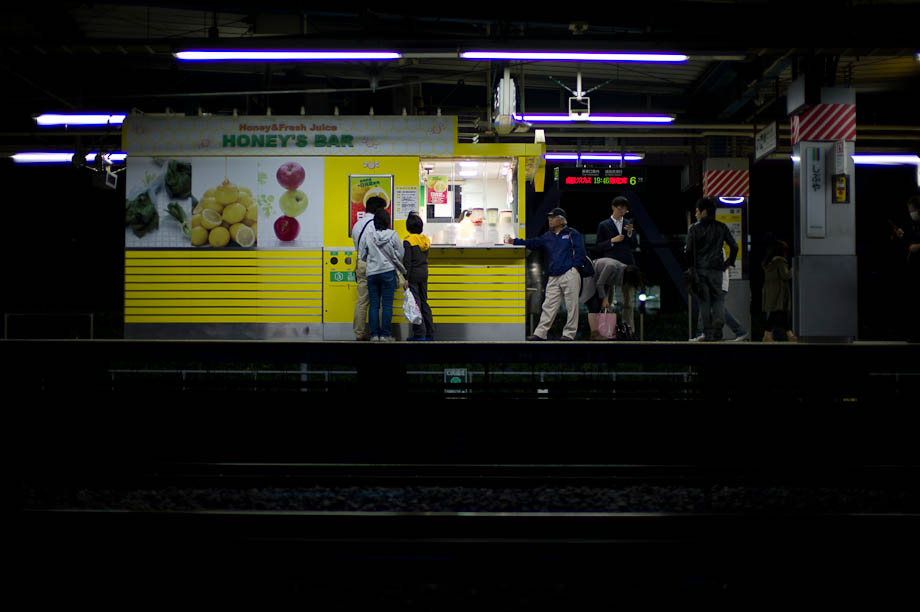 Train Platform between Daikanyama and Shibuya in Tokyo, Japan
