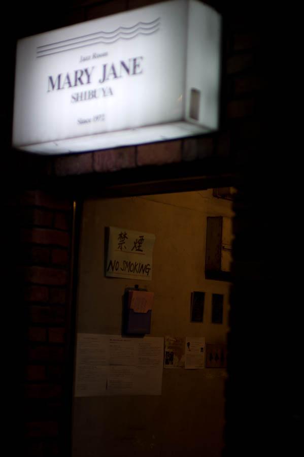 Mary Jane Jazz Room in Shibuya, Tokyo, Japan