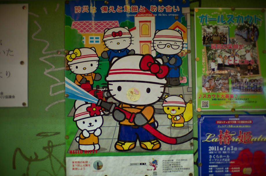 Hello Kitty Fire Tips in Tokyo, Japan