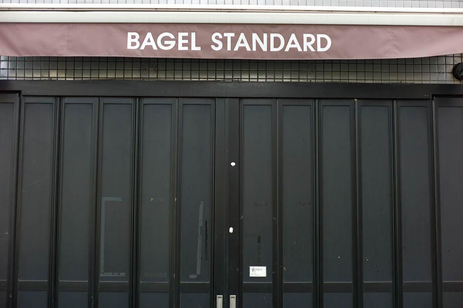 Bagel Standard in Nakameguro, Tokyo, Japan