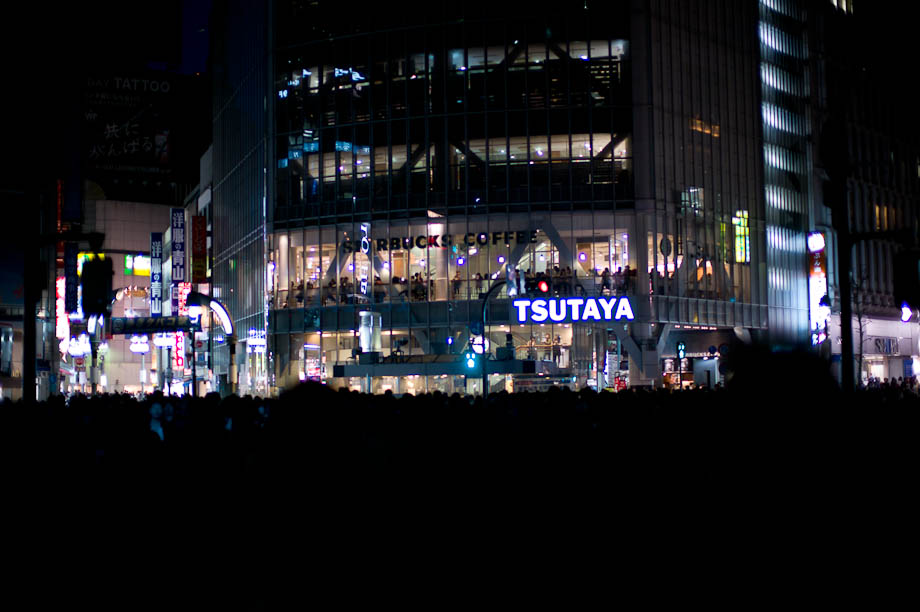 Shibuya Cross in the dark