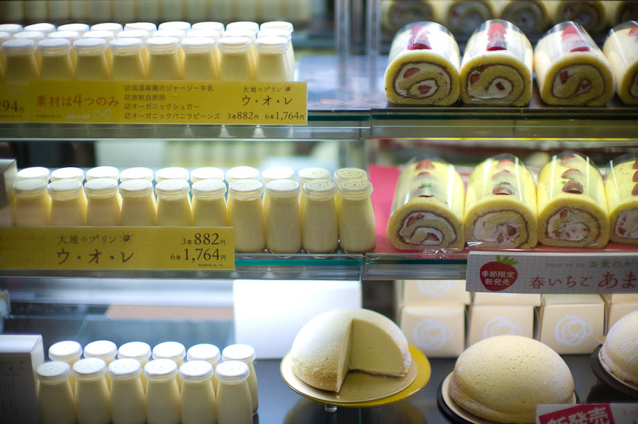 Sweets for sale in Tokyu Department Store in Shibuya, Tokyo, Japan