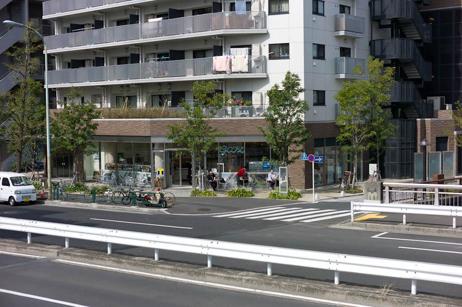 Gooz in Nakameguro, Tokyo, Japan