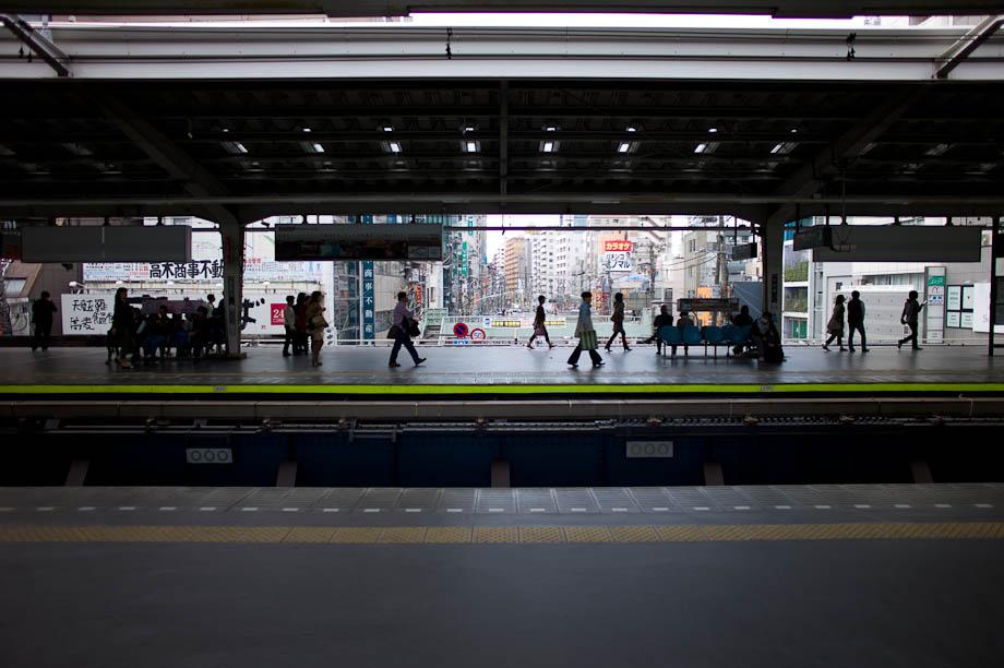 Nakameguro Station in Nakameguro, Tokyo, Japan
