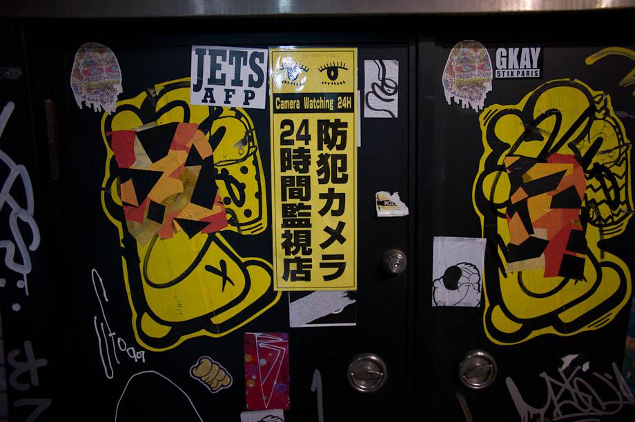 Graffiti, Shinjuku, Tokyo, Japan