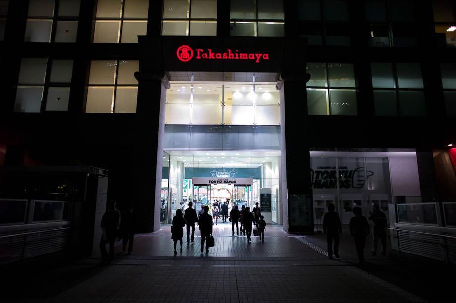 Takashimaya, Shinjuku, Tokyo, Japan