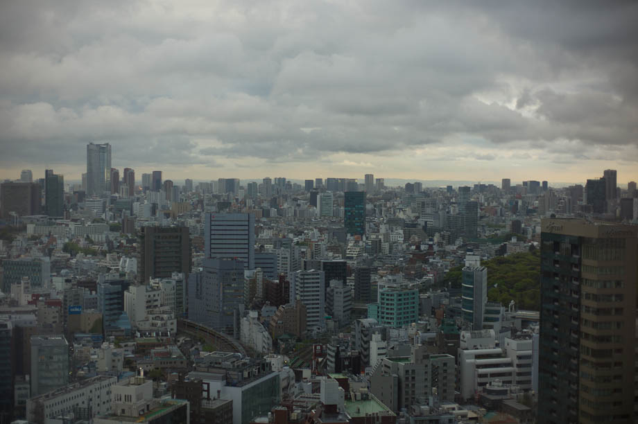 Rainy Clouds over Tokyo, Japan