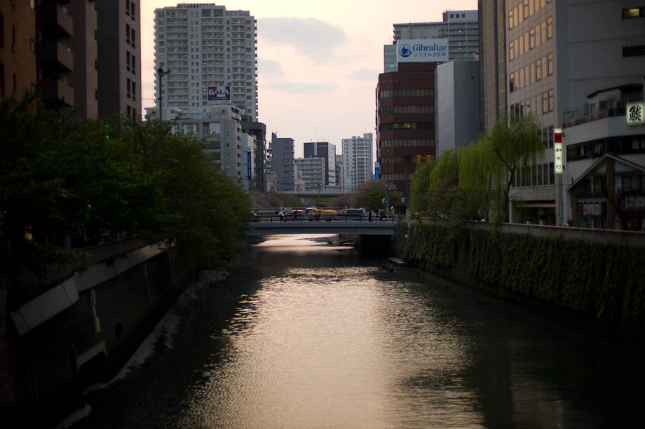 Gotanda, Tokyo, Japan