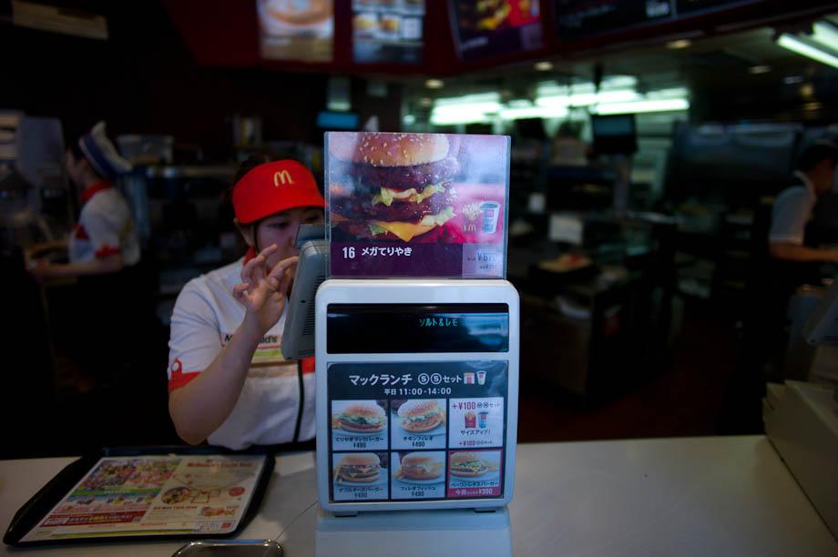 McDonalds in Shinjuku Tokyo Japan