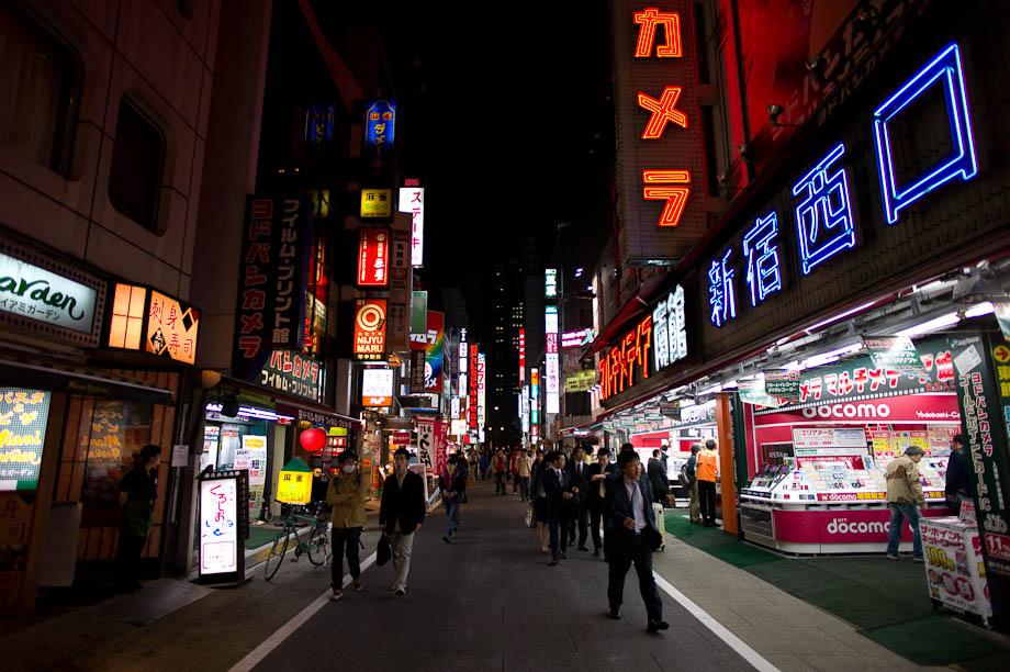 Shinjuku Neon, Tokyo, Japan