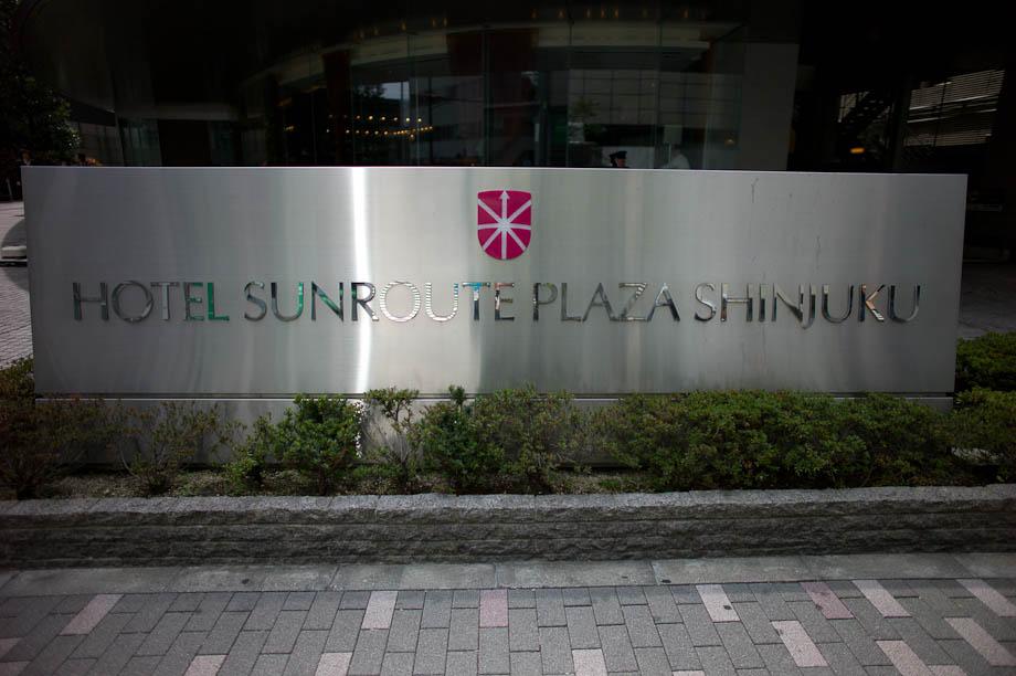 Sun Route Hotel in Shinjuku Tokyo Japan