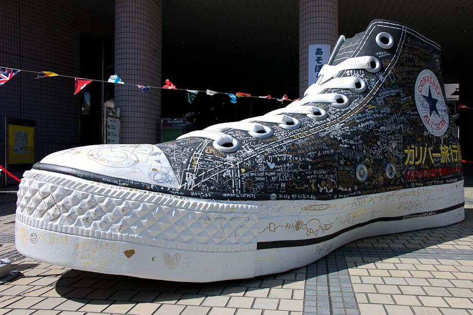 Giant Sneaker in Tokyo, Japan